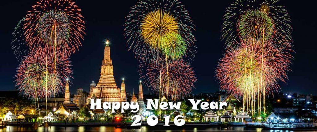 happy new year 2016 - fireworks over Banghok, Thailand
