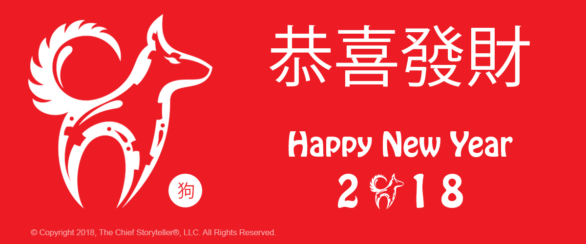 Happy Lunar New Year – Happy Chinese New Year 2018 – Year of the Dog