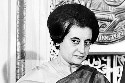 international women's day - great quotes - Indira Ghandi