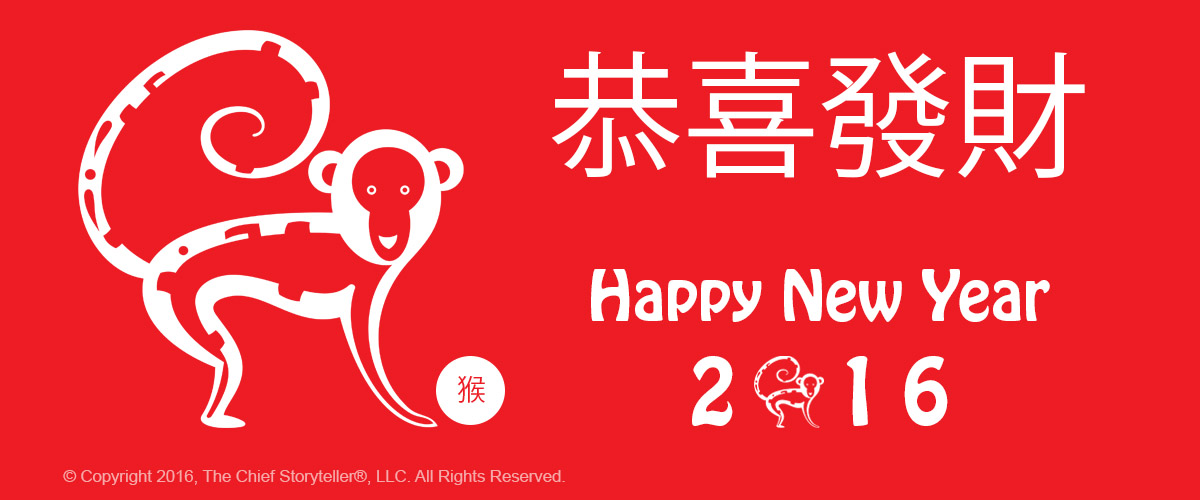 happy chinese new year, happy lunar new year, year of the monkey, happy new year 2016, red background with monkey icon, in chinese happy new year 2016