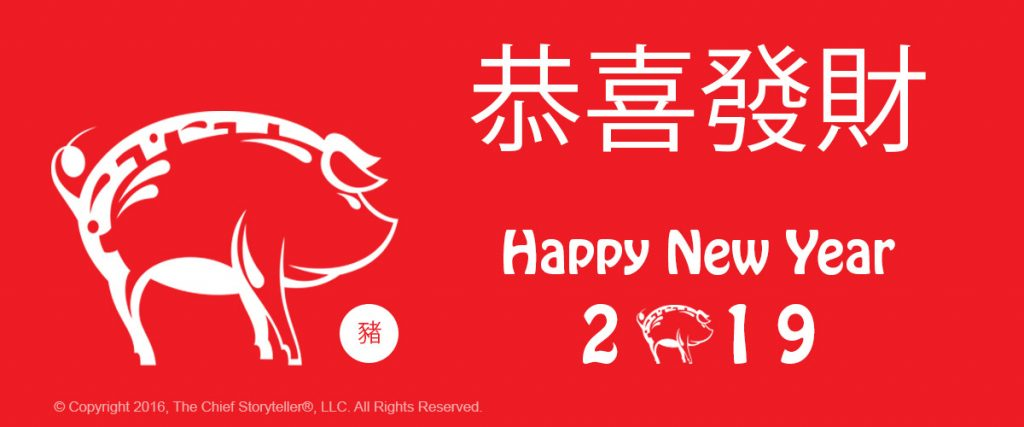 happy chinese new year, happy lunar new year, year of the pig, happy new year 2019, red background with pig icon, in chinese happy new year 2019