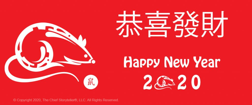 happy chinese new year, year of the rat, red background, rat icon, Chinese text