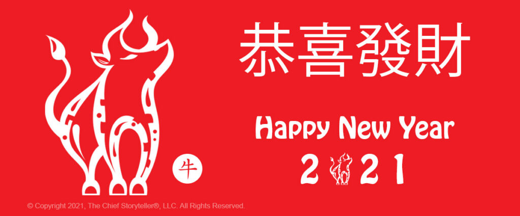 happy chinese lunar new year 2021 year of the ox, white text on red background